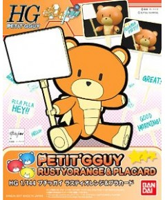 HGPG Petitgguy Rusty Orange  Placard