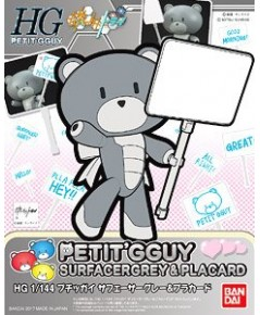 HGPG Petitgguy Surfacer Gray  Placard