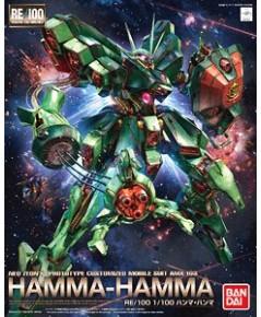 RE 1/100 AMX-103 Hamma-Hamma