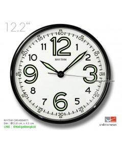 นาฬิกาแขวน Wall Clock RHYTHM CMG499NR71  12.2 inch.