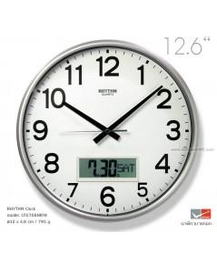 นาฬิกาแขวน Wall Clock RHYTHM CFG706NR19  12.6 inch.