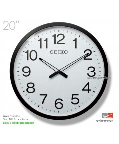 SEIKO CLOCK QXA563K (20 นิ้ว )
