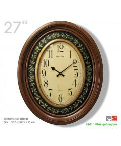 นาฬิกาแขวน Wall clock RHYTHM CMG735NR06 27 inch. (Vintage)