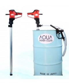 AQUASYSTEM Model: AQT-DP-40AG