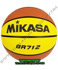 ลูกบาสเกตบอล MIKASA รุ่น BR712 (OUTDOOR) NNN