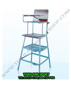 เก้าอี้กรรมการ แบตมินตัน และตะกร้อ F.B.T. รุ่น แบบนั่ง 1.50 m. (...) PRO
