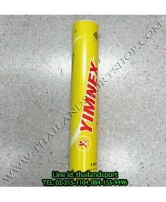 ลูกแบตมินตัน YIMNEX รุ่น เหลือง