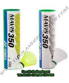 ลูกแบตมินตัน yonex รุ่น พลาสติก mavis 350 (สีเหลือง y, ขาว w) บรรจุ 6 ลูก