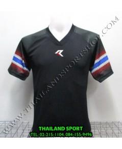 เสื้อกีฬา เรียล REAL รหัส RAX005 (สีดำ A)