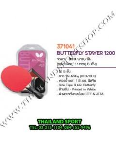 ไม้ปิงปอง เทเบิลเทนนิส BUTTERFLY STAYER 1200