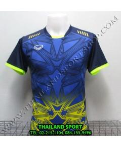 เสื้อกีฬา แกรนด์ สปอร์ต Grand Sport รุ่น 11-540 (สีกรม N) พิมพ์ลาย