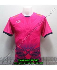 เสื้อกีฬา แกรนด์ สปอร์ต Grand Sport รุ่น 11-540 (สีชมพุ P) พิมพ์ลาย
