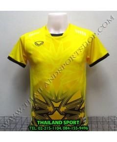 เสื้อกีฬา แกรนด์ สปอร์ต Grand Sport รุ่น 11-540 (สีเหลือง Y) พิมพ์ลาย