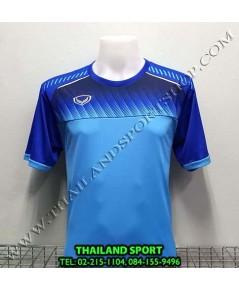 เสื้อกีฬา แกรนด์ สปอร์ต Grand Sport รุ่น 11-456 (สีฟ้า) พิมพ์ลาย.