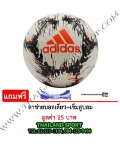 ลูกฟุตบอล อาดิดาส Adidas รุ่น CPT (WAO) เบอร์ 5, 4 หนังเย็บ TPU