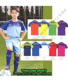 เสื้อกีฬา เด็ก GRAND SPORT รุ่น 011-456 (สี...)
