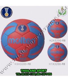 ลูกแฮนด์บอล MOLTEN รุ่น H3X3200 เบอร์ 3, H2X3200 เบอร์ 2, H1X3200 เบอร์ 1 (RB) 3, 2, 1 หนังเย็บ PU