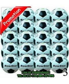 ลูกฟุตบอล Bow Star รุ่น Classic 20 ลูก (WA) เบอร์ 3, 4, 5 หนังอัด PVC PRO OK