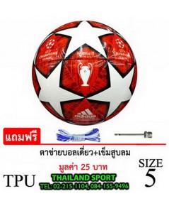 ลูกฟุตบอล อาดิดาส ADIDAS รุ่น Uefa Champions League 2019 (OA) เบอร์ 5 หนังเย็บ TPU PRO OK