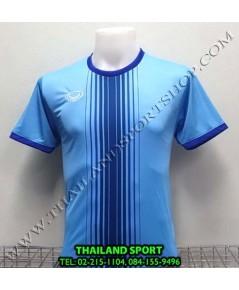 เสื้อกีฬา แกรนด์ สปอร์ต Grand Sport รุ่น 11-464 (สีฟ้า) พิมพ์ลาย