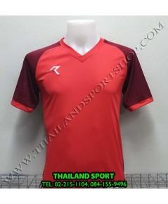 เสื้อกีฬา เรียล REAL รุ่น RAX-010 (สีแดง/เลือดหมู) ตัดต่อ