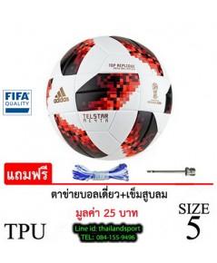 ลูกฟุตบอล อาดิดาส Adidas รุ่น TELSTAR MEYTA (WR) เบอร์ 5 หนังอัด TPU PRO OK