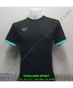 เสื้อกีฬา แกรนด์ สปอร์ต Grand Sport รุ่น 011-541 (สีดำ B)