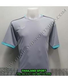 เสื้อกีฬา แกรนด์ สปอร์ต Grand Sport รุ่น 011-541 (สีเทา)