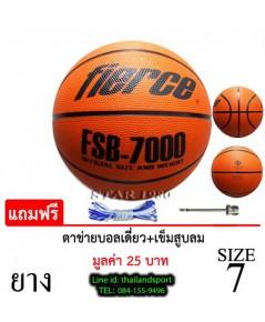 ลูกบาสเกตบอล เฟียส Fierce (สีส้ม O) เบอร์ 7 หนังยาง N5 PRO OK
