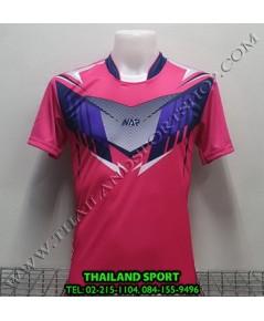 เสื้อกีฬา NAP SPORT รุ่น 16 (สีชมพู) พิมพ์ลาย