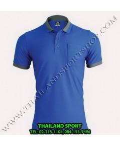 เสื้อ POLO SHIRT อีโก้ EGO SPORT รุ่น EG 6147 (สีน้ำเงิน) MAN