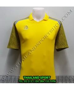 เสื้อกีฬา อีโก้ EGO SPORT รหัส EG 5124 (สีเหลือง) คอปก