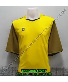 เสื้อกีฬา ออฟชั่น OPTION รุ่น OPA1002 (สีเหลือง YY)