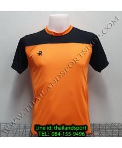 เสื้อกีฬา อพอลโล่ apollo รุ่น 2020 (สีส้ม) ตัดต่อ