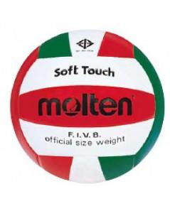 ลูกวอลเลย์บอล มอลเทน volleyball molten รุ่น v58slc (grw) เบอร์ 5 หนังอัด pu nk+