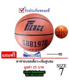 ลูกบาสเกตบอล เฟียส fierce (o) เบอร์ 7 หนังยาง k+n