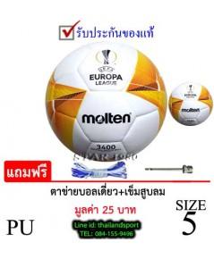 ฟุตบอล มอลเทน football molten รุ่น f5u3400 (g0) เบอร์ 5 หนังเย็บอัดกาว pu k+n