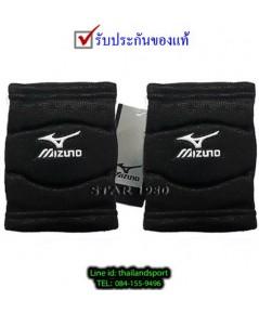 สนับศอก มิซูโน่ mizuno รุ่น 001 (สีดำ, ขนาดไซค์ free size, จำนวน 2 ชิ้น) n5 pro ok...