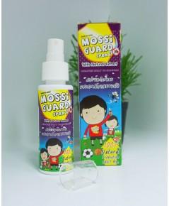 สเปรย์ตระไคร้หอม Mossi Guard Spray (แบบขวดฉีด) ป้องกันยุงกัด ที่ปลอดภัยและดีที่สุด