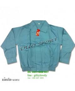 ชื่อสินค้า : เสื้อแจ๊คเก็ต-เอวยาง