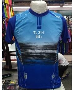 ชื่อสินค้า :  TL314