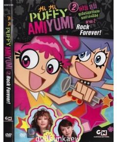 Hi Hi Puffy Amiyumi Season 2 [2disc.] เอมิ ยูมิ ซูเปอร์สตาร์แสบยกกำลังสอง
