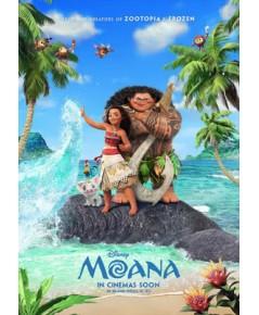 Moana โมอาน่า ผจญภัยตำนานหมู่เกาะทะเลใต้