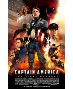 Captain America : The First Avenger กัปตันอเมริกา อเวนเจอร์ที่ 1