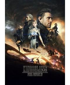Kingsglaive: Final Fantasy XV 2016 สงครามแห่งราชันย์