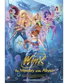 Winx club the Movie The Mystery of the Abyss ผจญอาณาจักรใต้ท้องทะเล