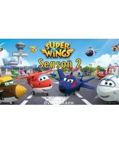 Super Wings ซีซั่น 2 (ทั้งชุด 4แผ่น)