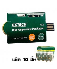 เครื่องบันทึกอุณหภูมิ One-Time use USB Temperature Dataloggers รุ่น THD5