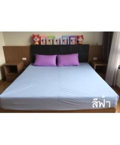 ผ้ายางปูรองที่นอน กันหมาฉี่ กันน้ำ กันคราบเปื้อน กันไรฝุ่น สีฟ้า ขนาด5หรือ6ฟุต