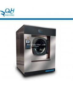 เครื่องซักผ้า QH รุ่น OW80 kg